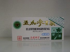 ELEUTHERO GINSENG ROYAL JELLY ivóampulla (Big Star) (10 x 10 ml)
